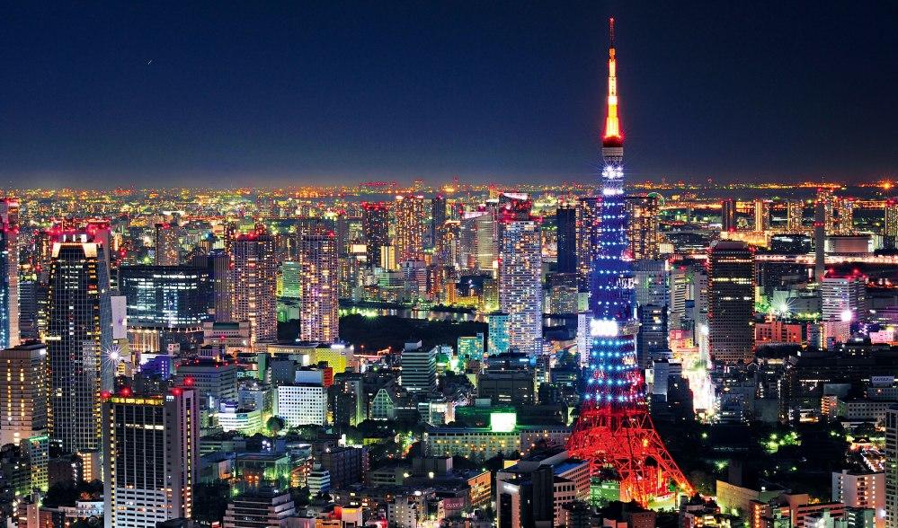 Tokyo.ashx